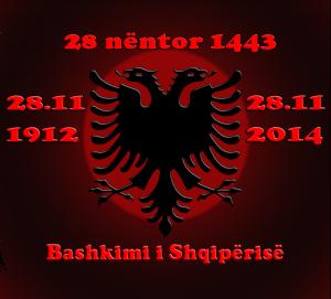 flamuri_bashkimit_shqiptare