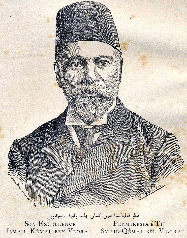 Ismail_qemali