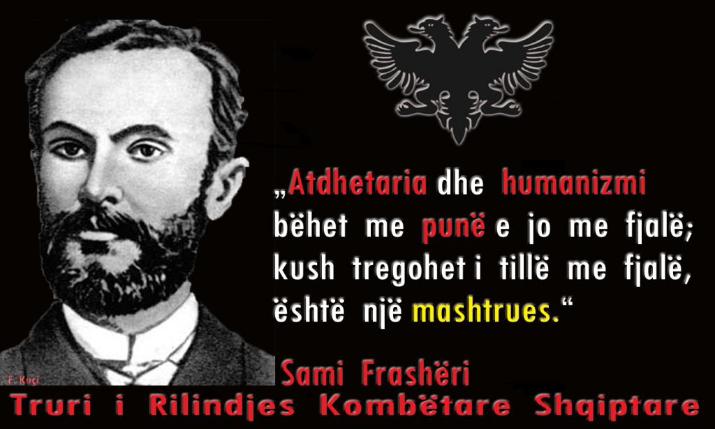 Samiu_atdhetarizmi