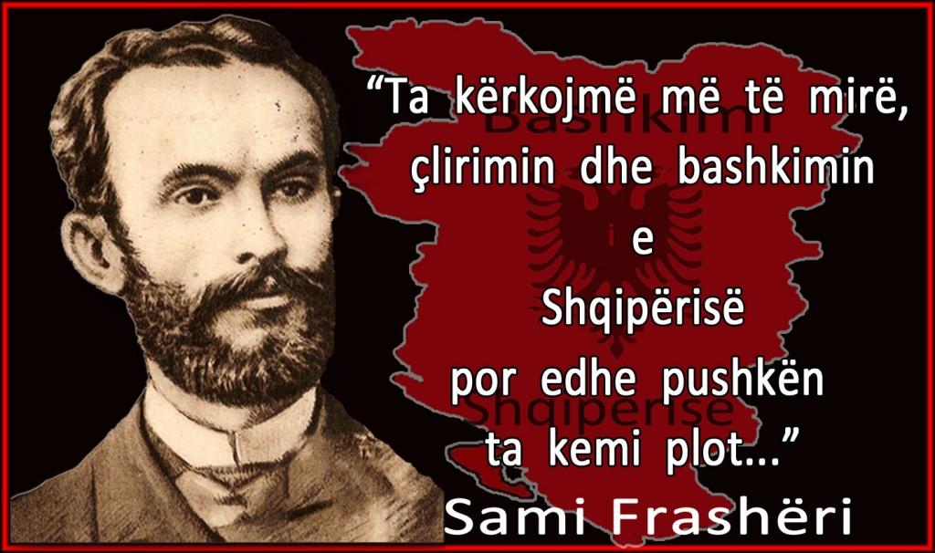 Samiu_pushka_plot