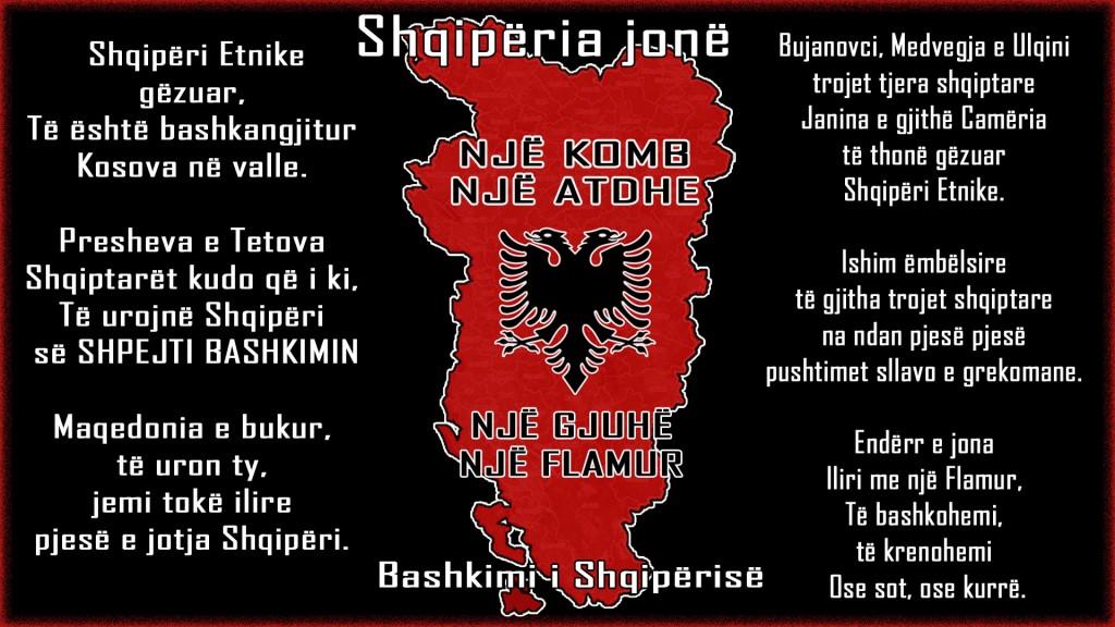 shqiperia_jone