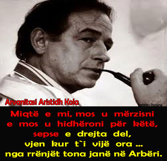 Aristidh_Kola456