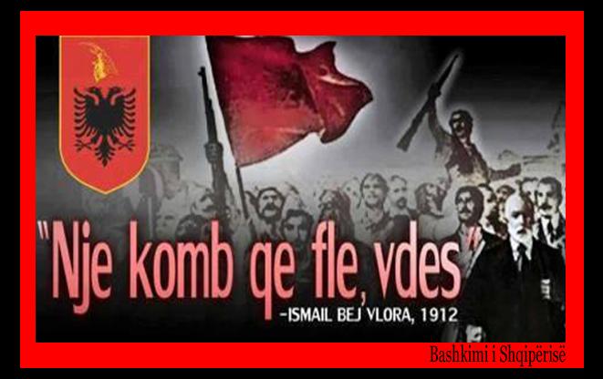 ismail_madh1