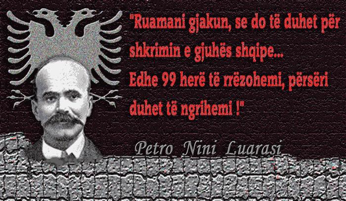 petro_nini_luarasi