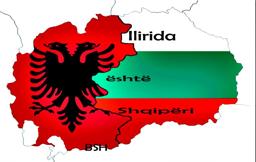 Ilirida_shqiperi01