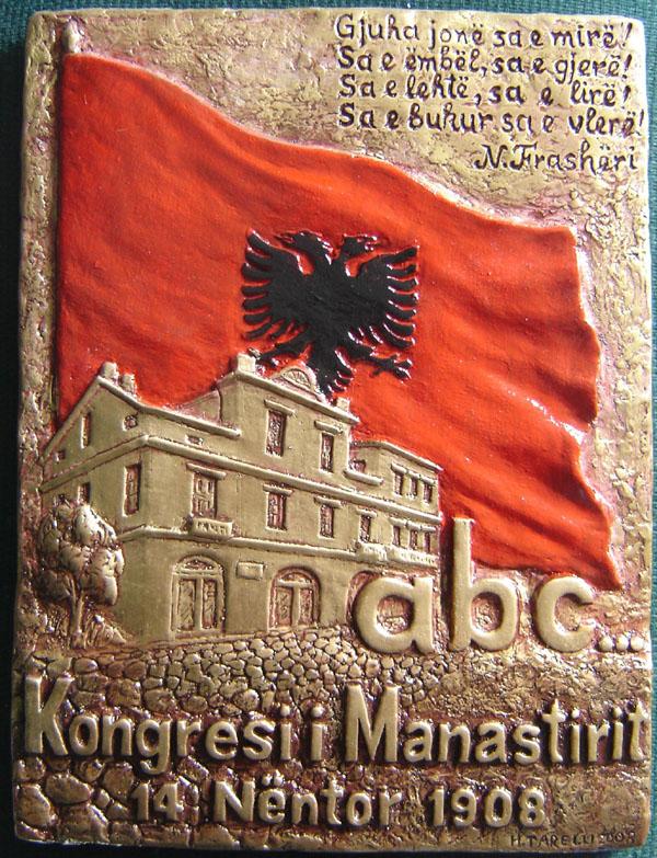 Kongresi_i_Manastirit