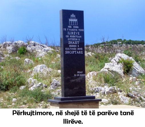Ulqin_Ana_Malit_4_obelisku1
