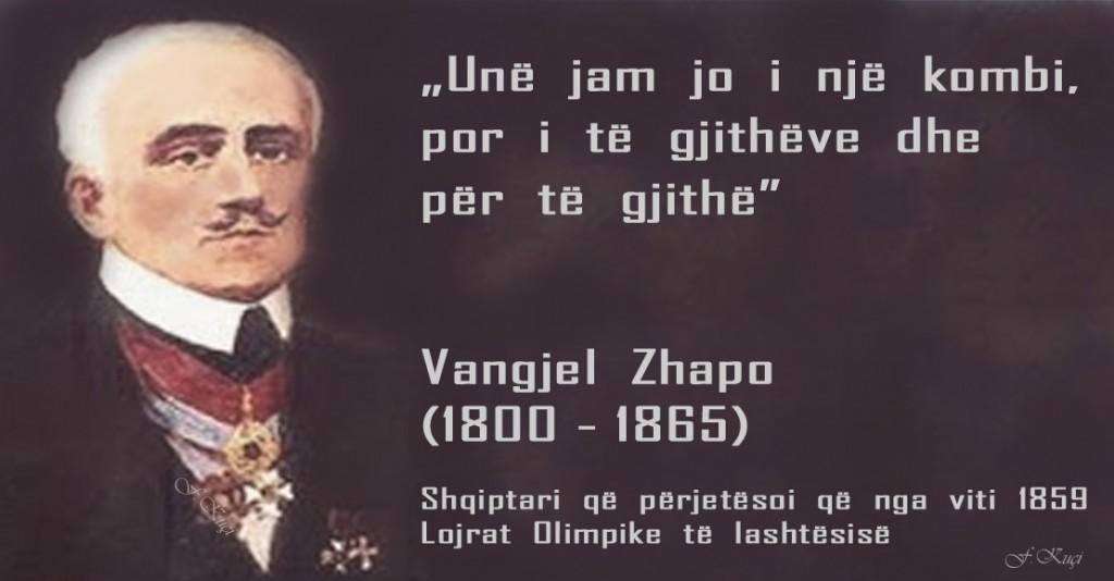 Vangjeli_lojrat_olimpike