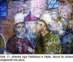 patriarkana_pejes