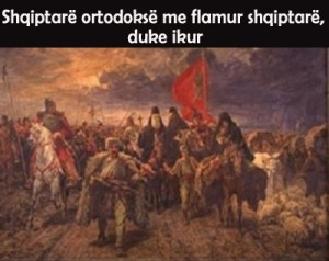 Shqip_ortodox_me_flamur_01