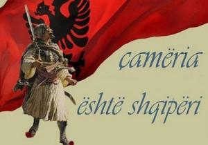 cameria_eshte_shqiperi