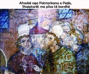 kisha_ortodo_patriarkanae_pejes
