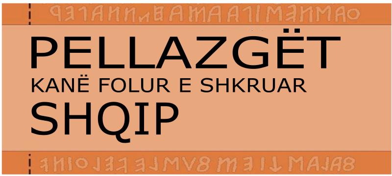 Pellazget_muharremi