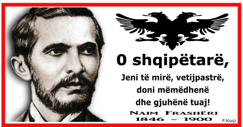 Naimi_shqiptaret