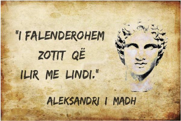 leka_i_madh