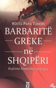 barbarite-greke-ne-shqiperi-kosta-papa-tomori1