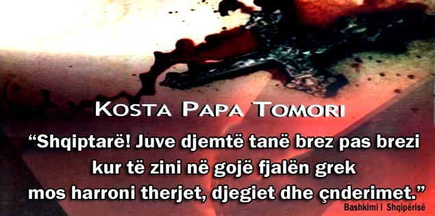papa_kristo_tomorri03