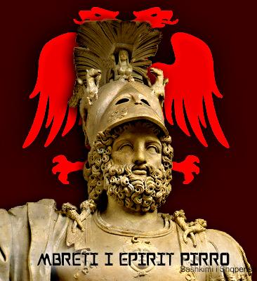 Pirroja_mbret-i_epirit