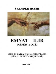 emnat_ilir