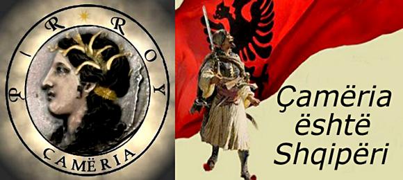 cameria_eshte_shqiperi_pirroja