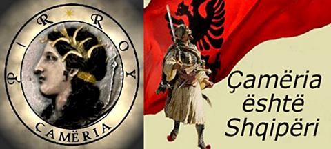 cameria_eshte_shqiperi_pirroja01