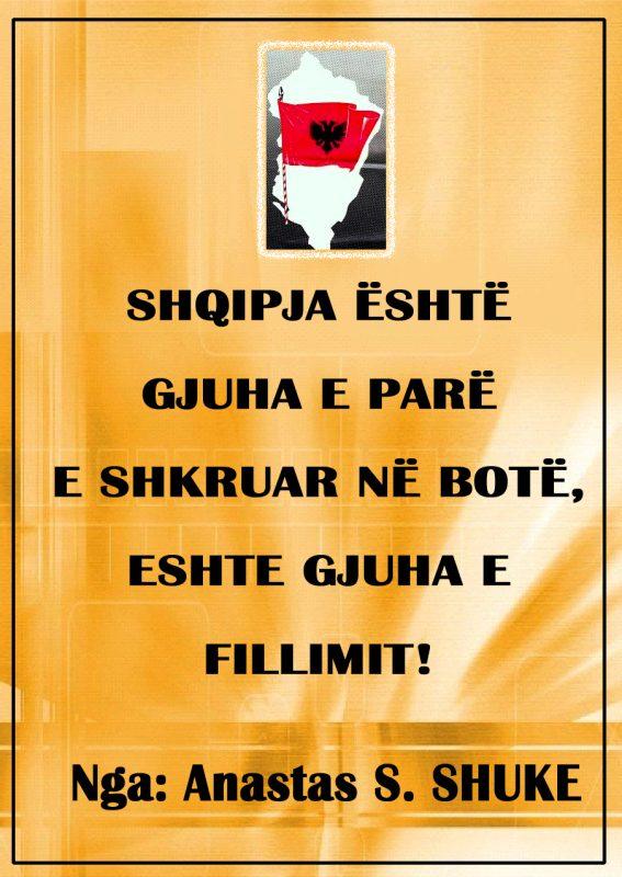 shqipja_gjuha_pare