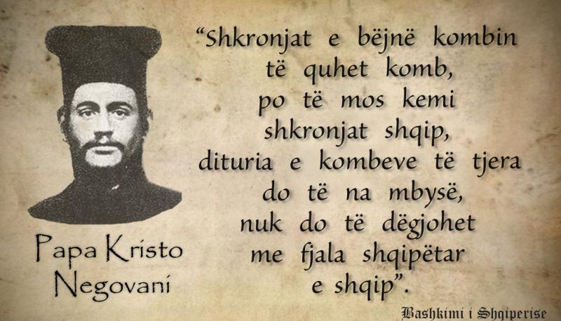 Papa_kristo_negovani_01