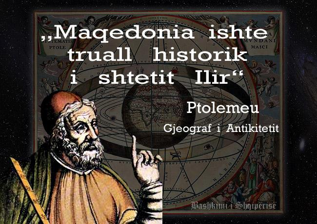 Ptolemeu_per_maqedonine