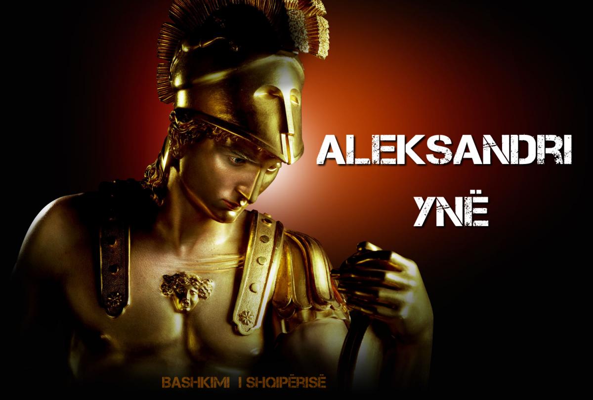 alexander_yne_shqiptari_04