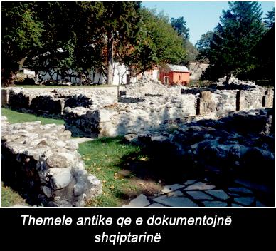 themelet_argument_shqiptareine_fahriu