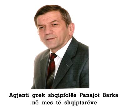 Agjenti_grek_te_shqiptaret
