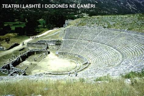 Dodona_teatri_pellazg_cameri