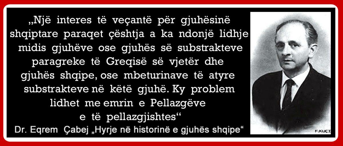 cabej_pellazget