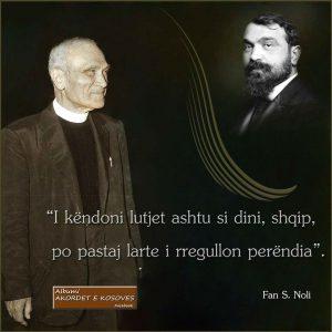 noli.fan_