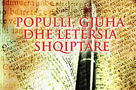 populli_gjuha_letersiashqiptare_01