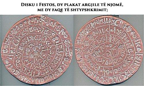 br_disku_festos