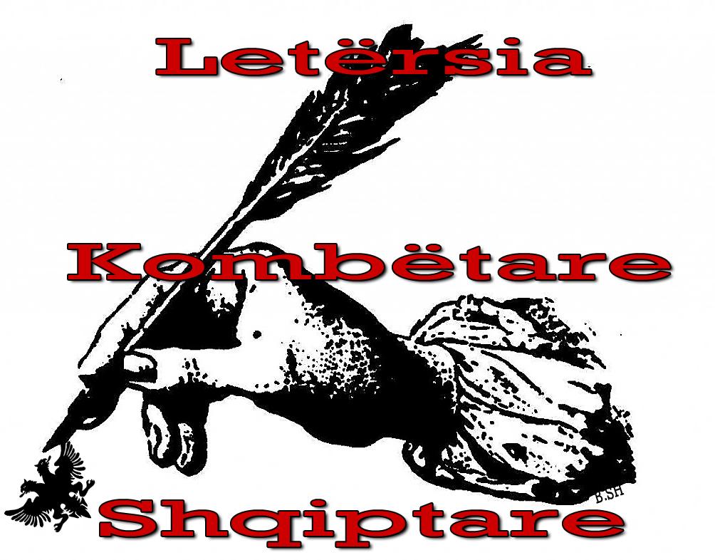 letersia_kombetarebsh1