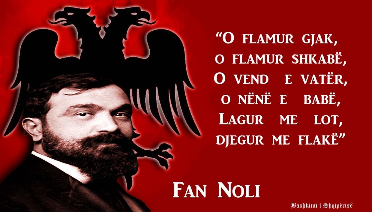 Noli_flamuri_shenjte