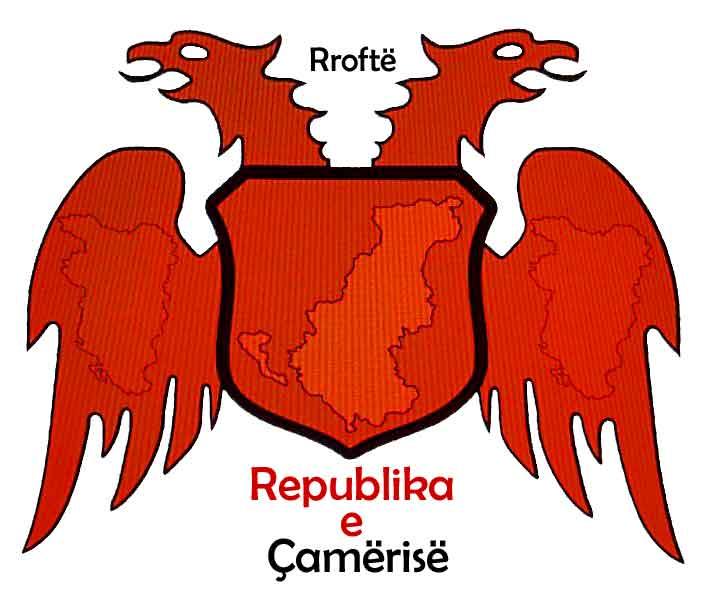 Republika_e_camerise
