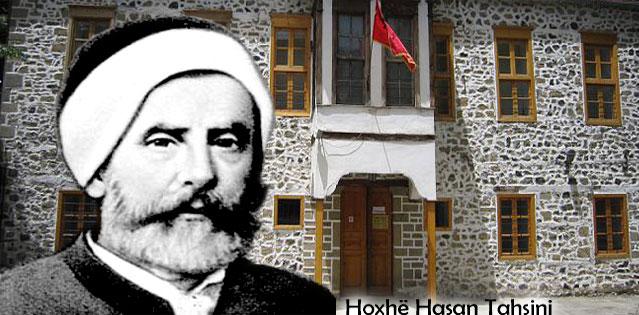 hoxha_tahsini_dija_ne_shkolla