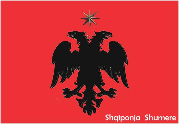 shqiponja_shumere