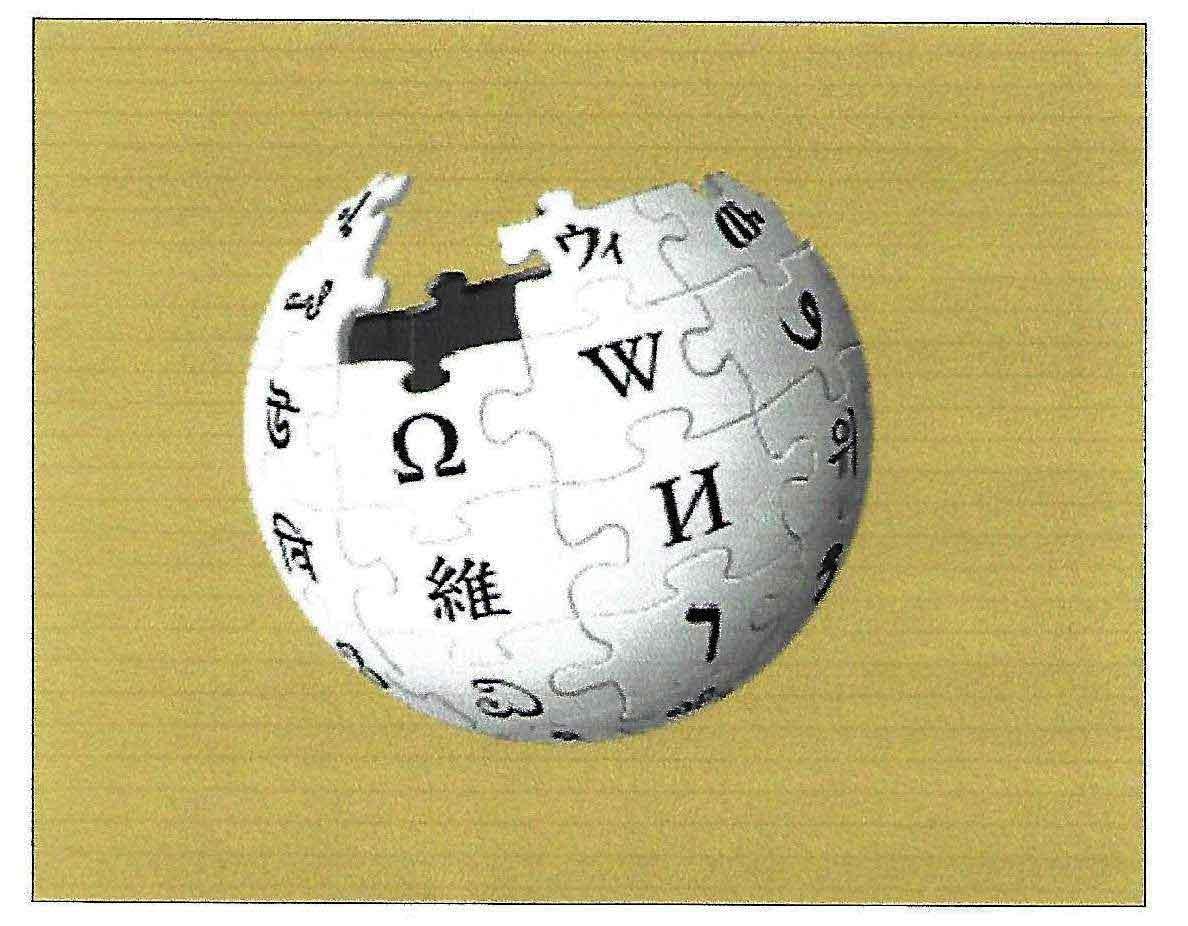 wiki_alv_br